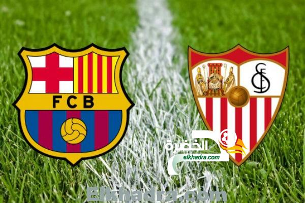 برشلونة - إشبيلية (التشكيلتان المتوقعتان) 26