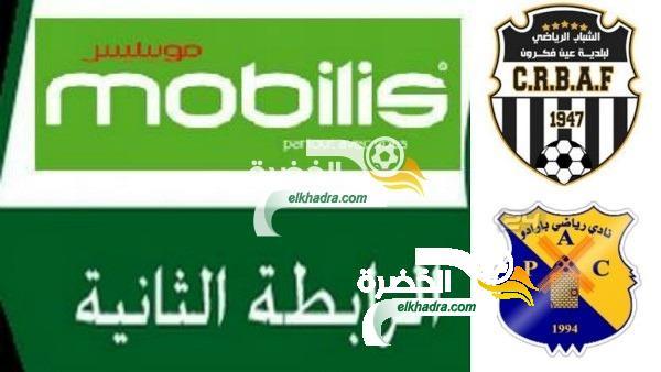 جمعية الشلف (2) – اتحاد بسكرة (1): ثنائية مليكة تنقذ الشلفاوة وتقضي على أحلام الزيبان 29
