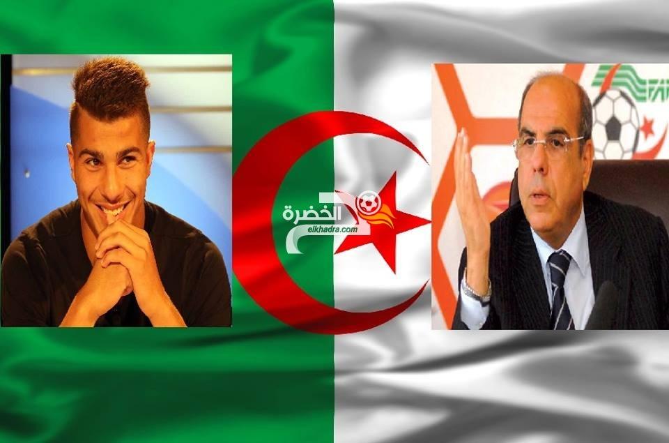 محمد روراوة يقترب من خطف هذا اللاعب من المغرب 30