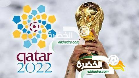 مونديال 2022: تأجيل الدور الثاني للتصفيات بمنطقة إفريقيا 67
