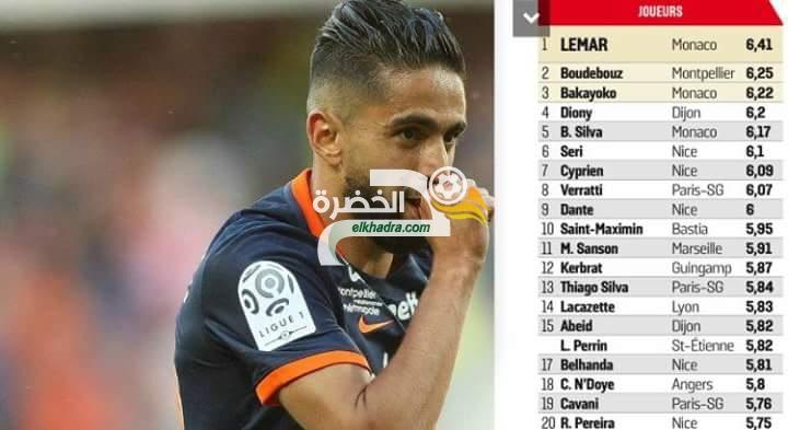 بودبوز و عبيد ضمن قائمة أفضل 20 لاعب في الدوري الفرنسي 30