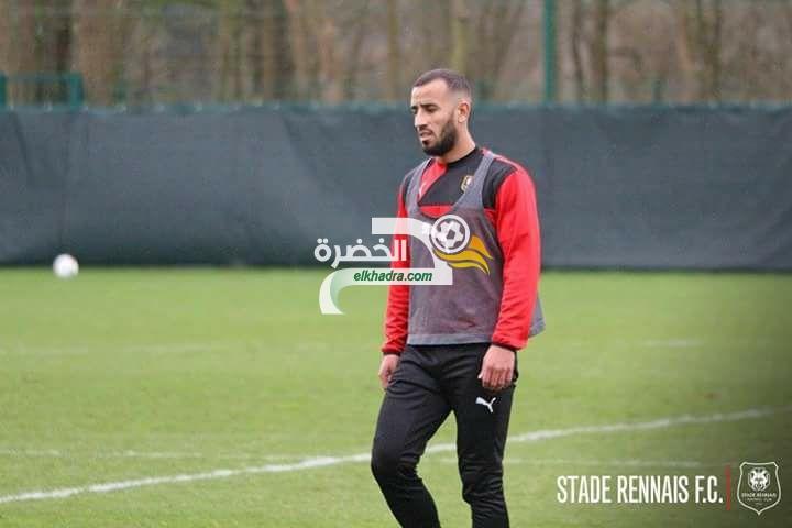 عبد الرحمان يوسفي جزائري جديد يلتحق برين الفرنسي 12