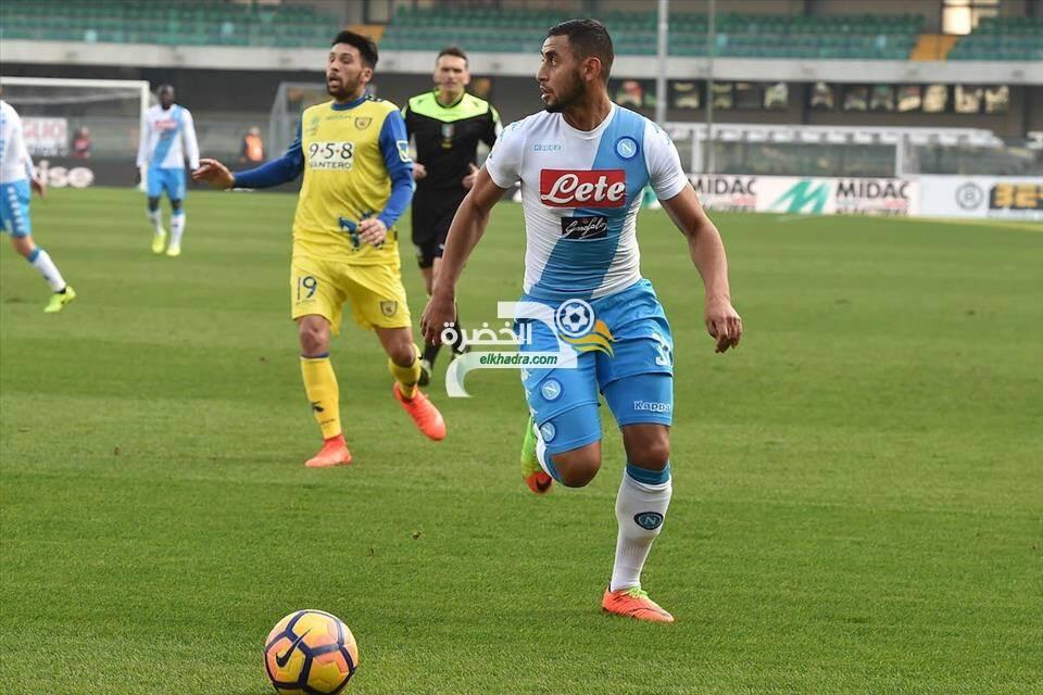 غلام يفوز مع نابولي على كييفو بثلاثية في الدوري الايطالي 2