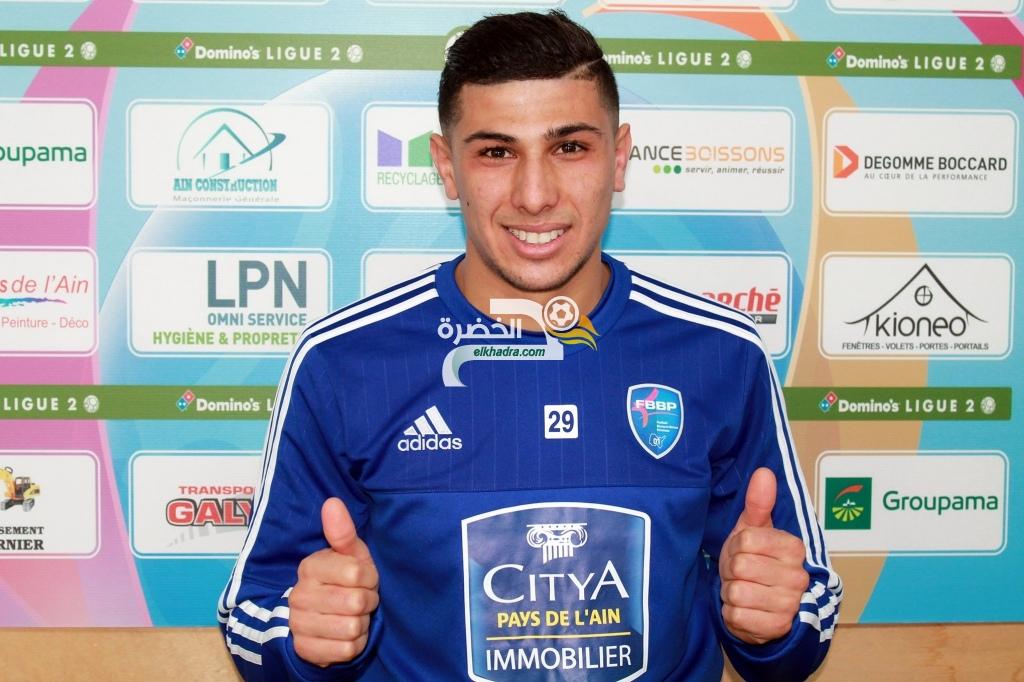 الجزائري يانيس مارجي يسجل أول ثنائية له في الليغ 2 الفرنسية 27