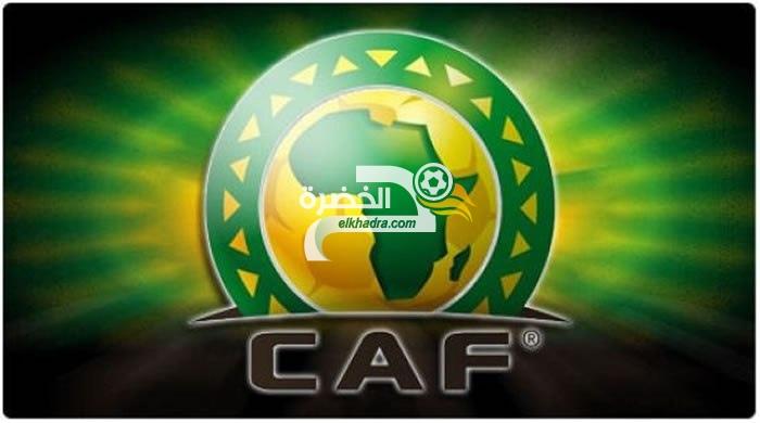 الكاف تقرر تأجيل الجولتين الأولى و الثانية من تصفيات كأس العالم 25