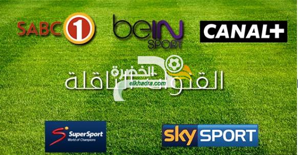 توقيت مباريات المحترفين الجزائريين والقنوات الناقلة اليوم 12 ماي 1