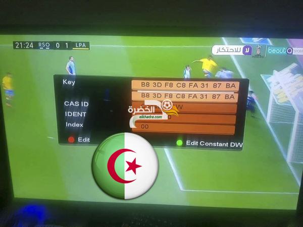 عاجل كسر مرة أخرى قنوات beout Q sports شيفرة جديدة استمتعوا اليوم بدوري أبطال بتعليق عربي.. 24