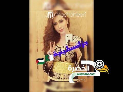 شاهدوا الفنانة الجزائرية الفلسطينية التي تحب فلسطين وتعشق الجزائر ! 6