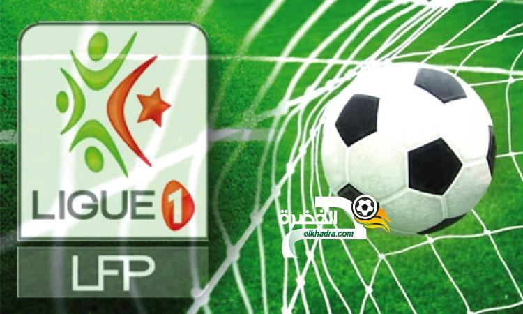 الرابطة المحترفة: إنطلاق الدوري الجزائري يوم 28 نوفمبر والرابطة الثانية يوم 21 ديسمبر 24