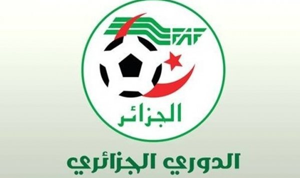 وزارة الشباب و الرياضة تمدد تعليق كل المنافسات الرياضية إلى غاية 19 أفريل 28