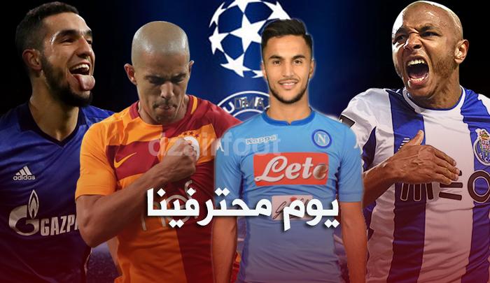 توقيت مباريات اللاعبين المحترفين الجزائريين  اليوم  24/01/2021 23