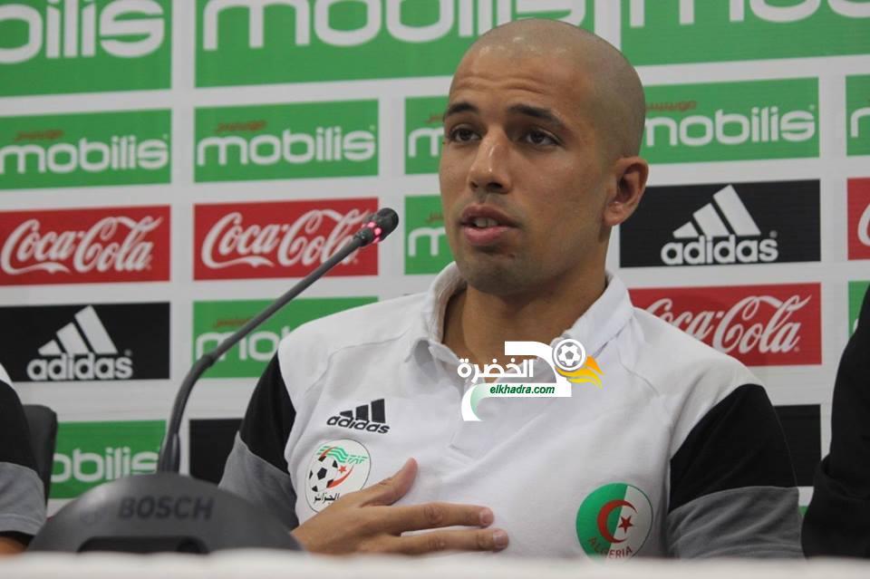 """فيغولي :""""أريد الفوز بكأس إفريقيا و مستعد لفتح صفحة جديدة """" 32"""
