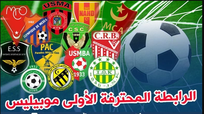 الجولة العاشرة : شبيبة القبائل تدك شباك مولودية الجزائر بثلاثية نظيفة ( 3-0 ) 27