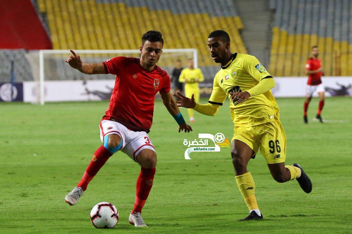 مروان محسن ينقذ الأهلي من الخسارة أمام الوصل الإماراتي 28