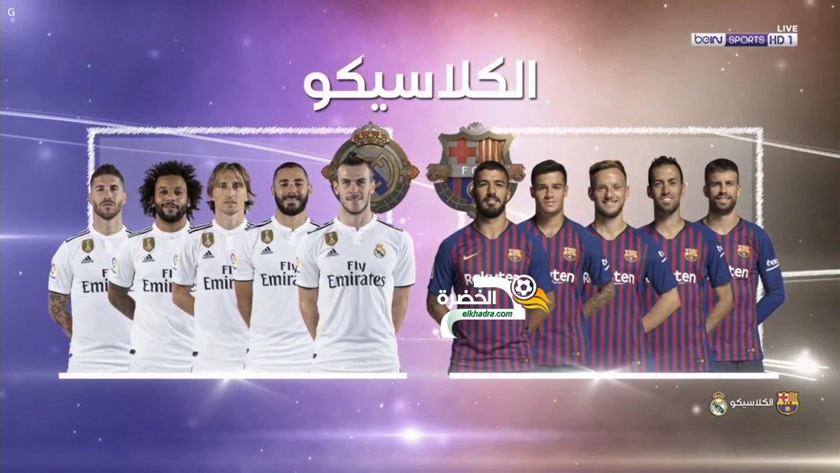 """ريال مدريد وبرشلونة يتأهبان لصنع التاريخ مع ترقب """"لاليغا"""" موقعة """"الكلاسيكو"""" 123"""