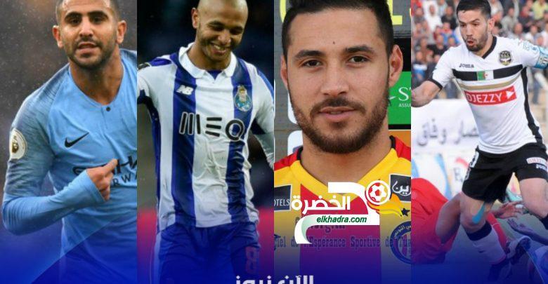 رباعي جزائري ضمن قائمة المرشحين لأفضل لاعب إفريقي 2018 24