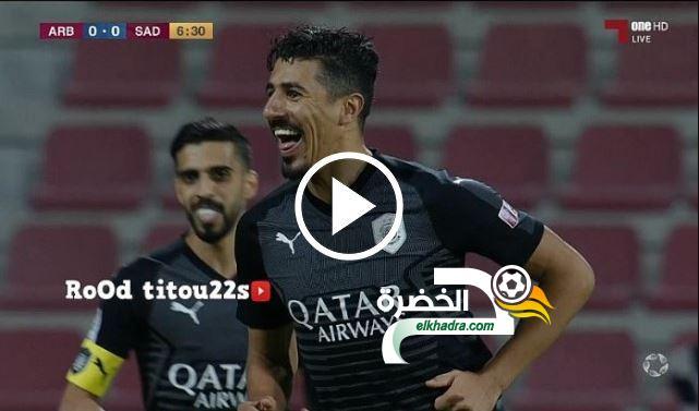 شاهد ماقاله معلق قناة الكأس عن هدف بغداد بونجاح مع الخضر وما يقدمه! 24