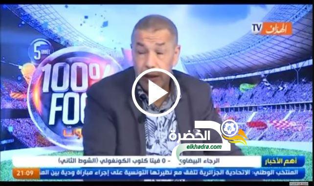 """بن شيخ:""""أفتخر بعطال و يجب أن يفتخر به كل الجزائريين"""" 32"""
