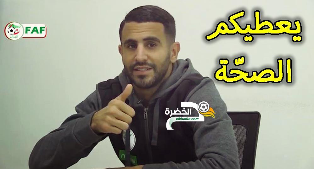 بالفيديو....رياض محرز لاول مرة يرد على اسئلة الجزائريين في الفايسبوك 24
