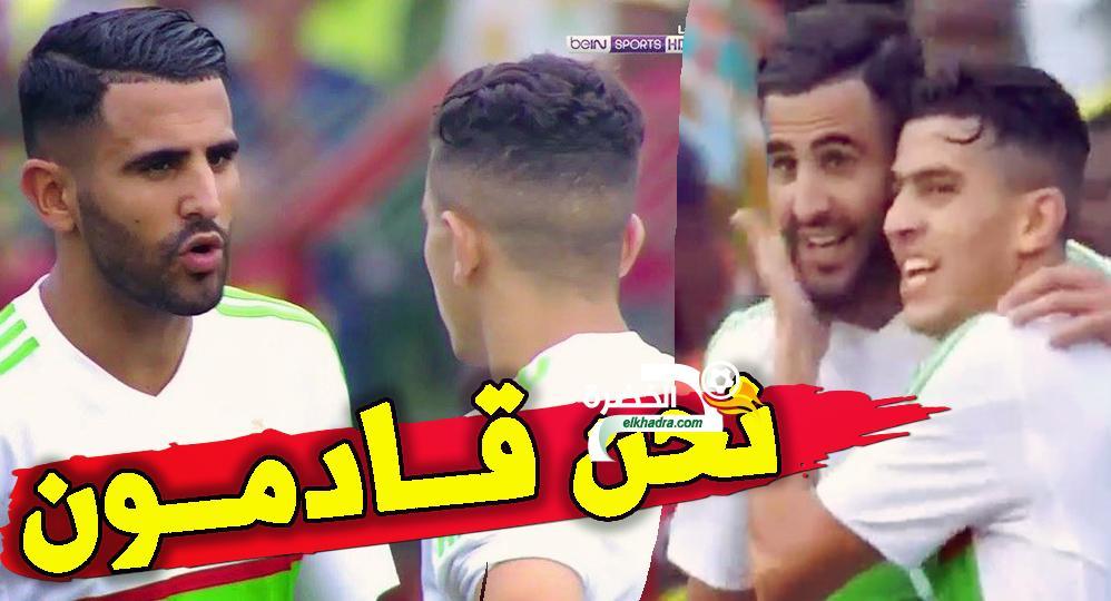 اللاعب الجزائري الذي دخل قلوب الجزائريين من الباب الواسع !! تقريـــر رااائع 24