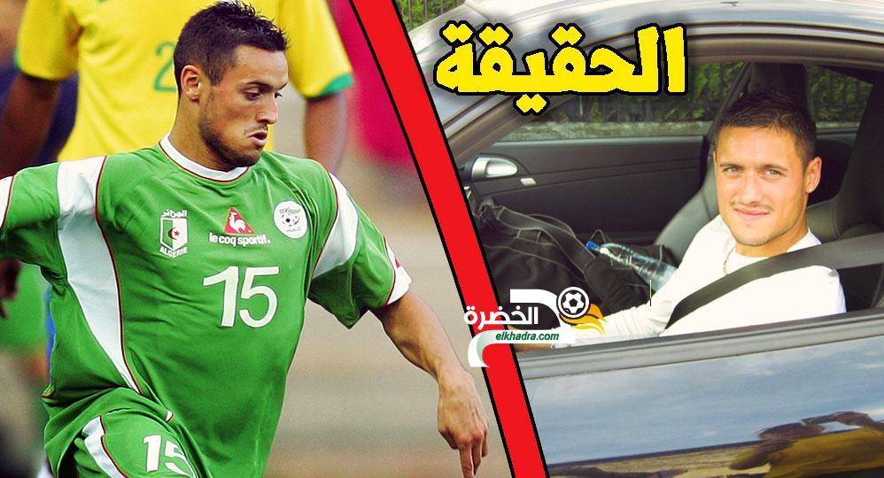 بالفيديو....لهذا السبب يريد الجزائريون تكريم زياني في مباراة غامبيا...!! 33