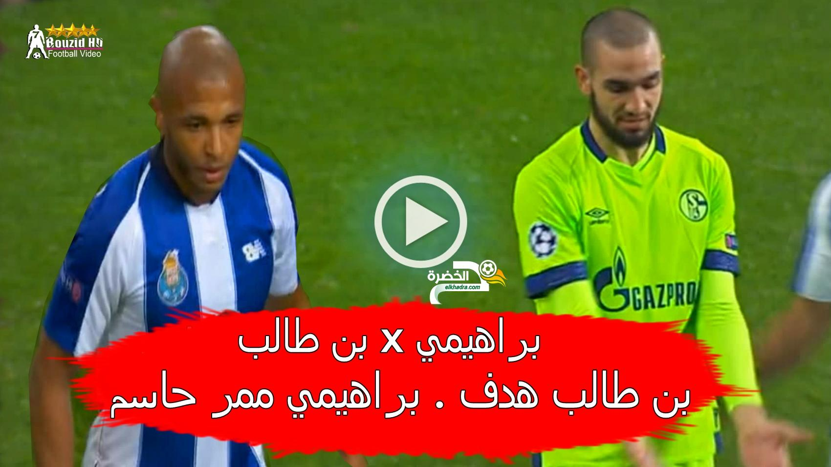 بالفيديو شاهد تألق براهيمي و بن طالب في دوري ابـــ,طال اوورربـــا 29