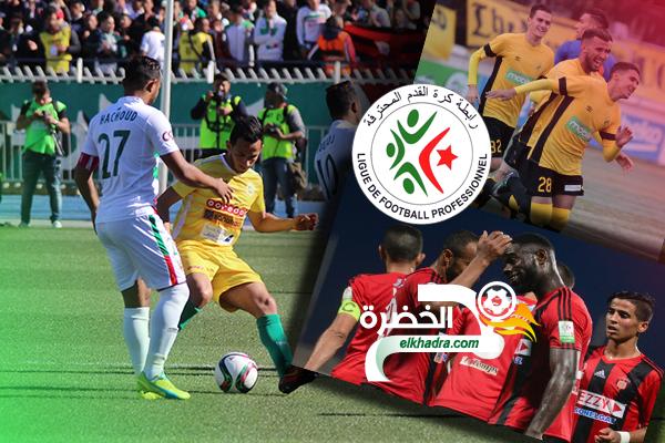 30 لاعب في البطولة الجزائرية يتقاضون أكثر من 300 مليون سنتيم شهريا 24