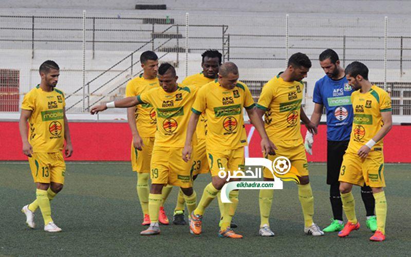 اتحاد الأخضرية يقصى شبيبة الساورة من كأس الجزائر 24
