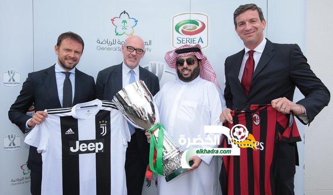 رسمياً : كأس السوبر الإيطالي بين يوفنتوس و ميلان في جدة 24