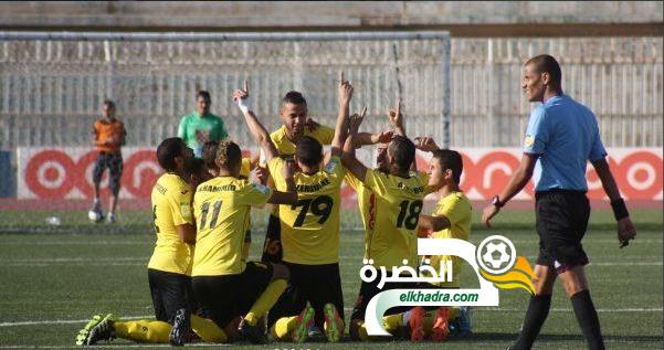 كأس الجزائر - الدور 16: مفاجأة كبيرة في نتائج مباريات اليوم الجمعة 24