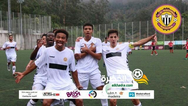 الجزائري مبروك هداف مع ناسيونال ماديرا البرتغالي ! 24