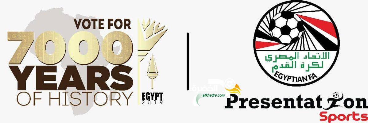 اخبار عن حصول مصر على تنظيم بطولة الأمم الإفريقية 2019 24