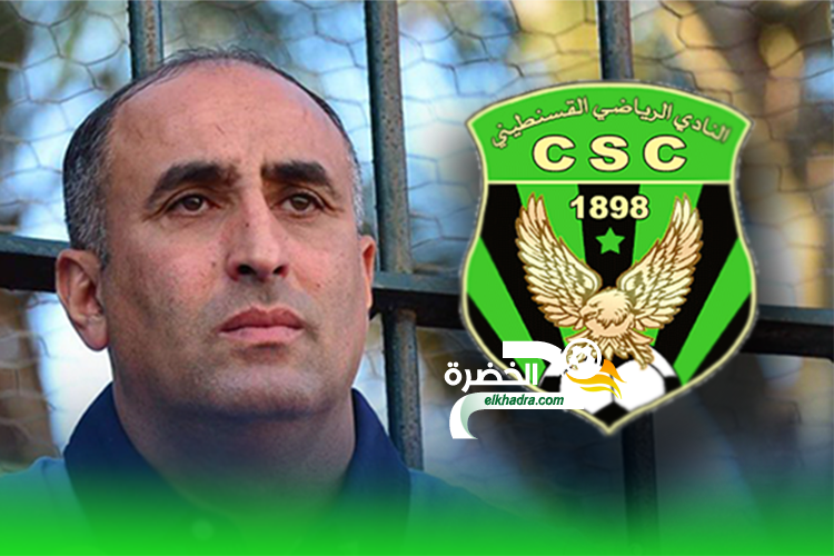 """عرامة : """"نطالب الكاف بتطبيق عقوبة الإقصاء في حق الإسماعيلي """" 24"""