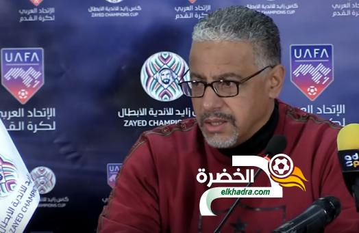 """عمروش :""""لاعبي مولودية الجزائرواعون بأهمية مباراة المريخ السوداني"""" 24"""