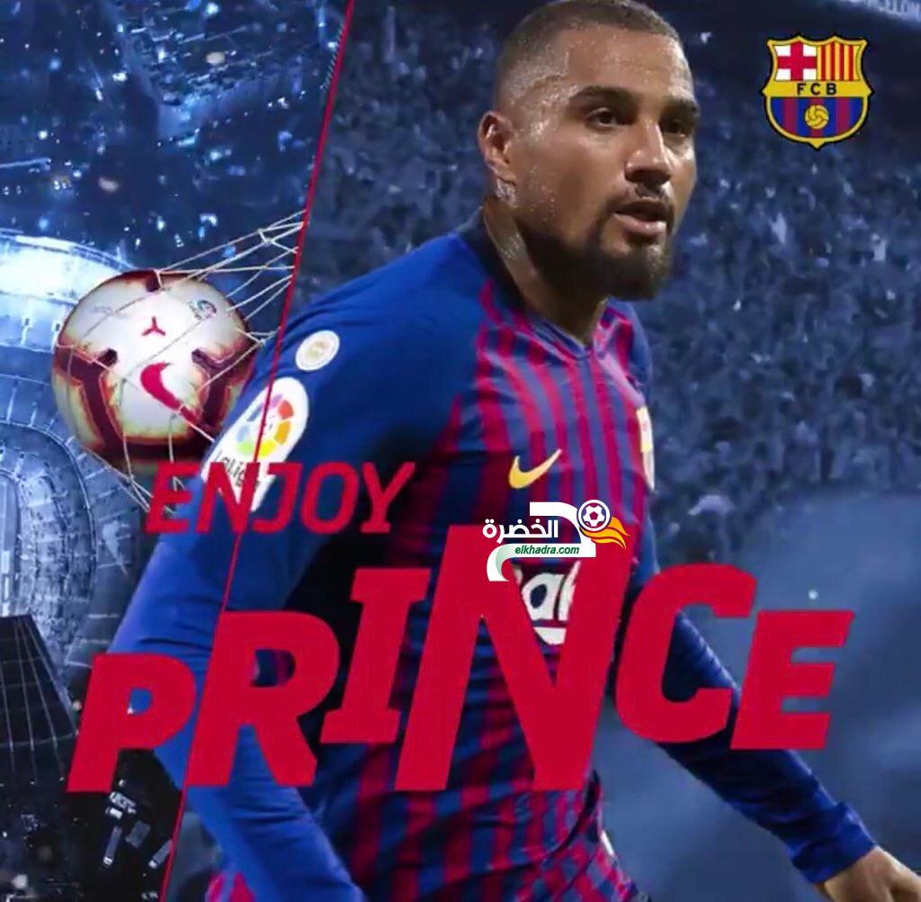 رسميًا.. برشلونة يعلن عن ضم الغاني بواتينج 24