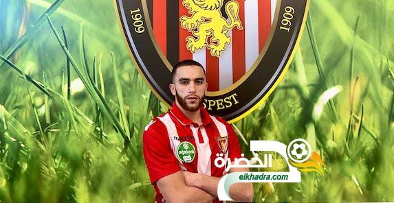 محمد مزغراني ينضم لبودابيست المجري 24