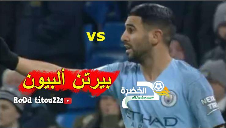 شاهد هدف لـ رياض محرز و 2أسيست + كل ما فعله |09-01-2019| 24