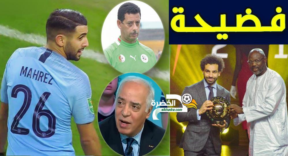 """صحفي ومدرب من جنسية جزائرية يصوتان ضد محرز في استفتاء """"الكاف"""" و يفاجئان الجميع 24"""