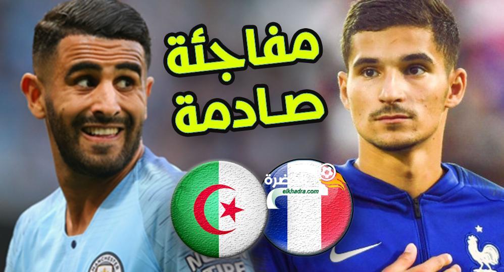 هدف يوسف عطال الرائع أمام نيم اليوم 26/01/2019 30