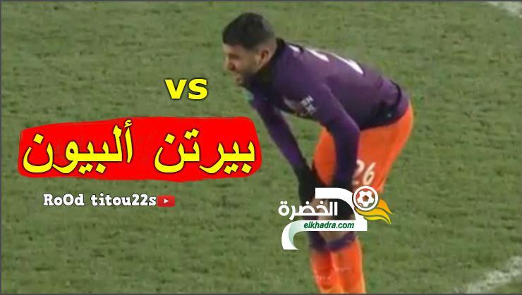 هدف يوسف عطال الرائع أمام نيم اليوم 26/01/2019 29