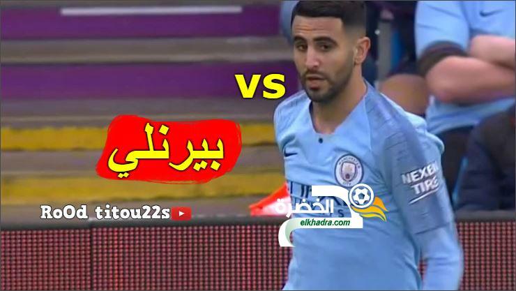 هدف يوسف عطال الرائع أمام نيم اليوم 26/01/2019 26
