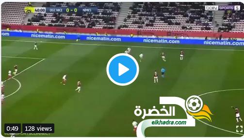 هدف يوسف عطال الرائع أمام نيم اليوم 26/01/2019 24