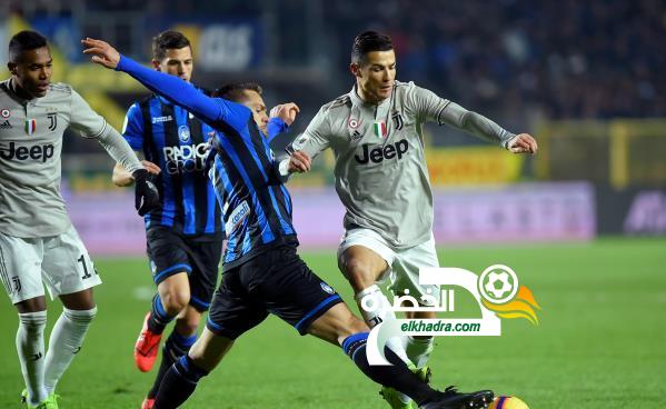 أتلانتا يُطيح بيوفنتوس من كأس إيطاليا بثلاثية نظيفة 24