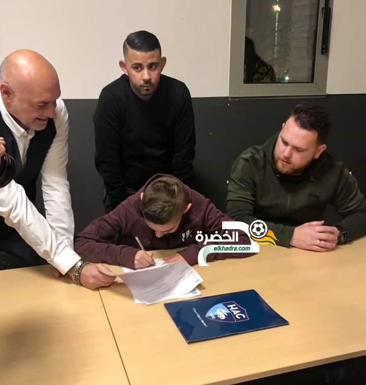 الجزائري خالدي ينضم لمركز تكوين لوهافر الفرنسي 24