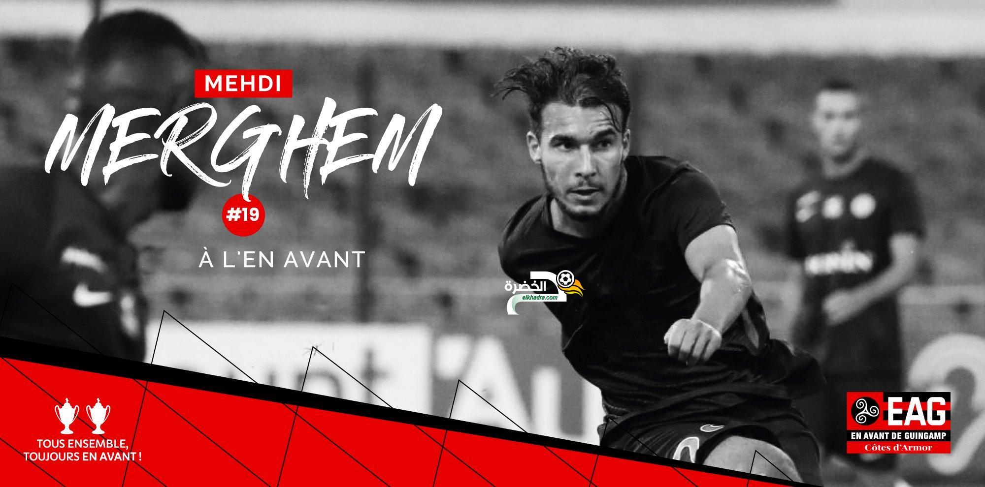 الجزائري مهدي مرغم رسميا إلى نادي غوينغام الفرنسي ! 1