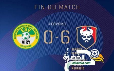 أول ظهور وأول هدف لهذا الجزائري الشاب مع فريق كان الفرنسي ! 25