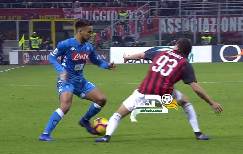 غلام وأوناس خارج كأس إيطاليا بالخسارة امام ميلان 24