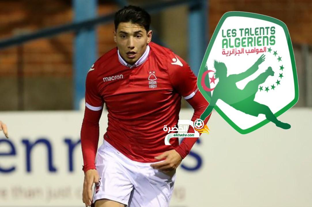 موهبة جزائرية توقع على عقد إحترافي مع نادي إنجليزي ! 24
