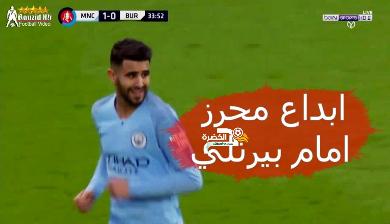 هدف يوسف عطال الرائع أمام نيم اليوم 26/01/2019 25