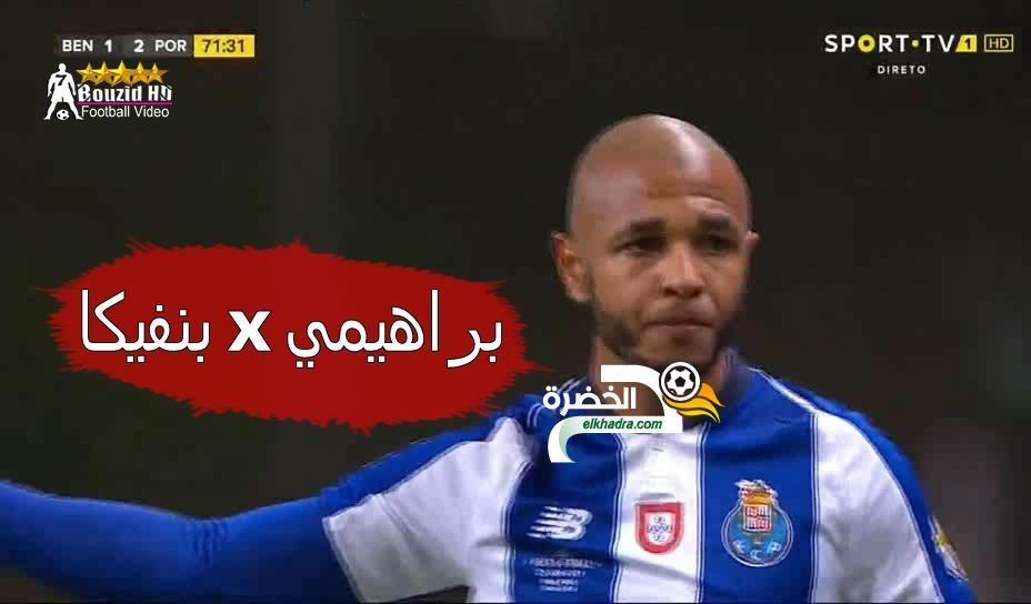 هدف يوسف عطال الرائع أمام نيم اليوم 26/01/2019 32
